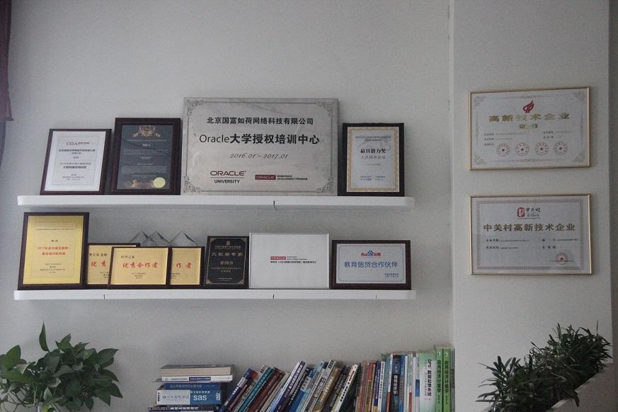 深圳CDA数据分析精英学院