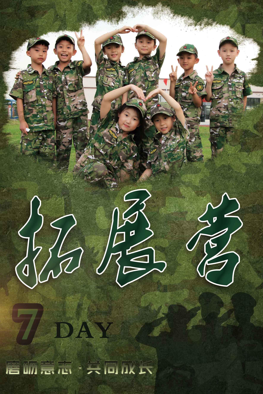 陕西暑假军事夏令营培训