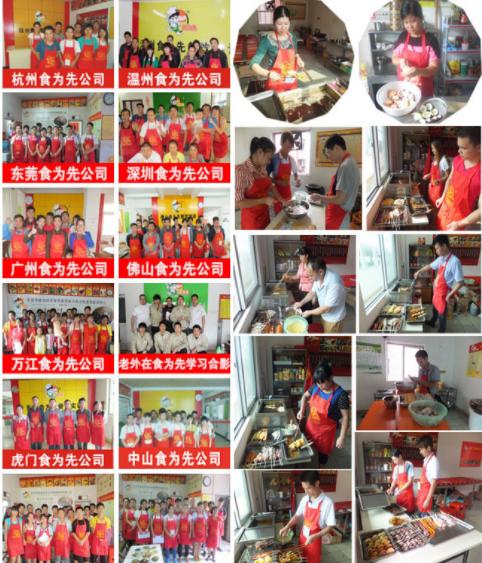 福州专业烧烤培训学校