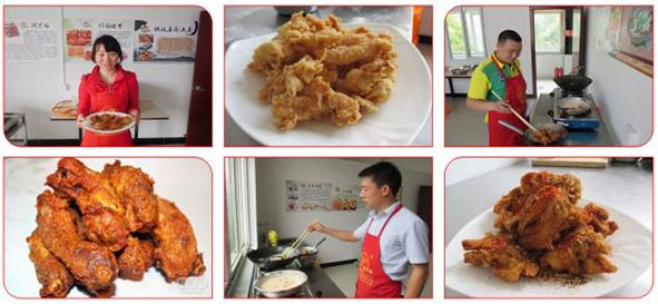 福州专业炸鸡培训班