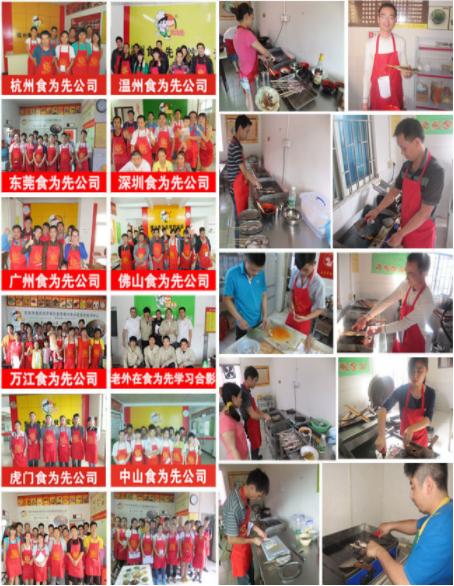 福州铁板鱿鱼培训