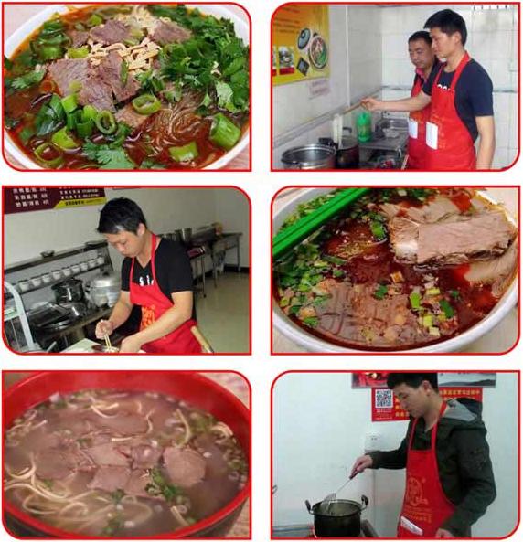 福州淮南牛肉汤培训中心