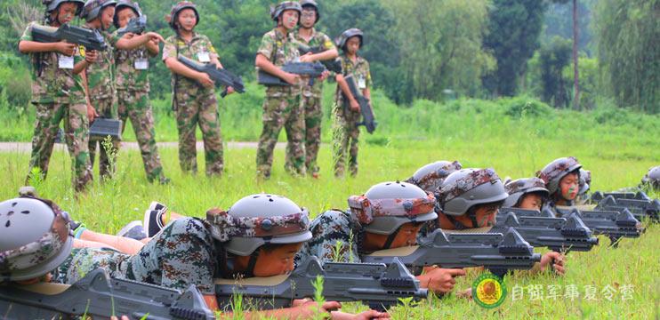 重庆军事夏令营培训