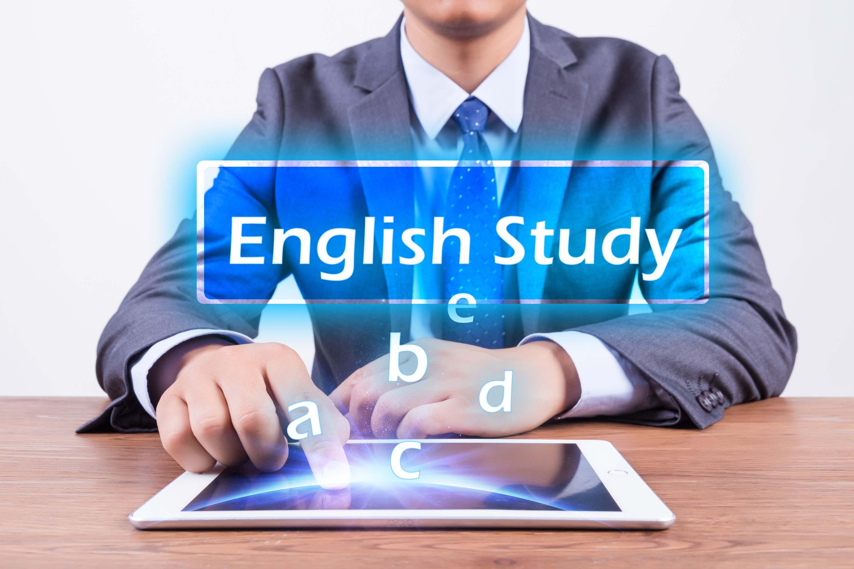 宁波专业英语培训机构