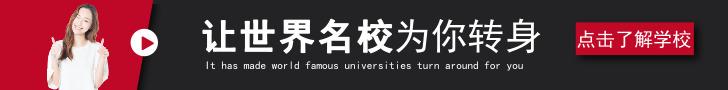 免联考MBA开学季