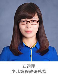 芜湖小孩机器人编程培训