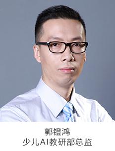 芜湖少儿机器人学习班