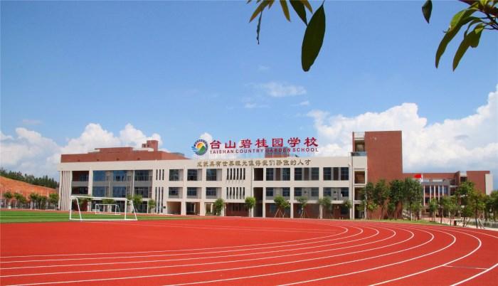 广州国际学校哪里好