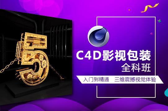 深圳大数据分析培训课程
