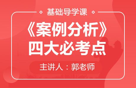 南通消防工程师培训_多少钱_消防培训