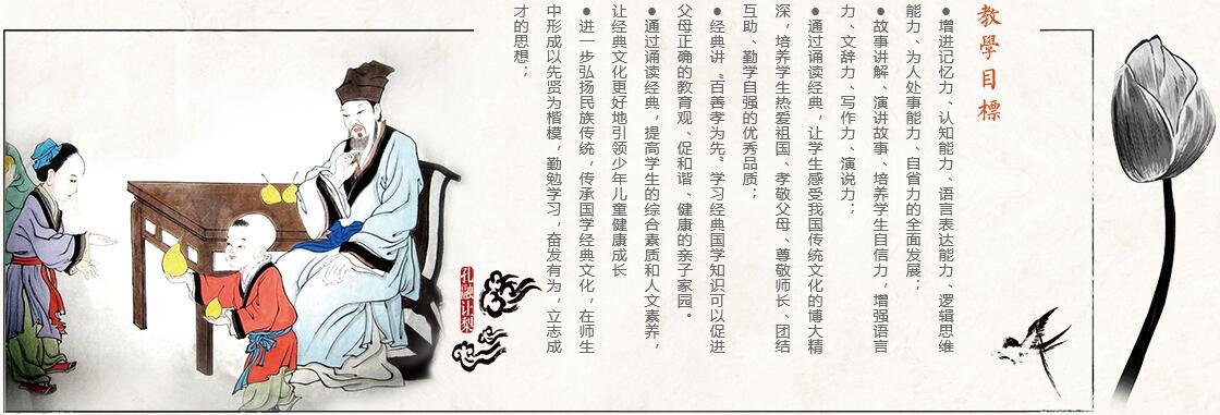 重庆国学培训