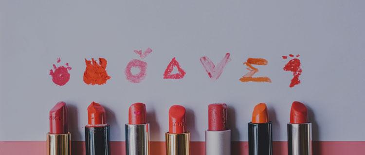 美容化妆培训
