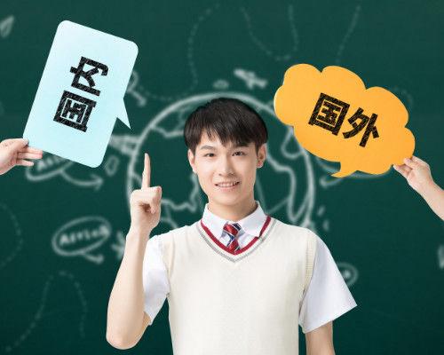南京法语培训中心费用