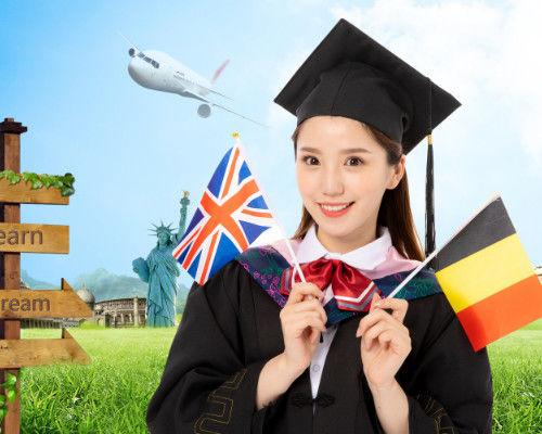 上海学西班牙语去哪家好