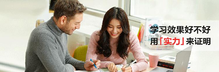 深圳公司商务英语培训机构
