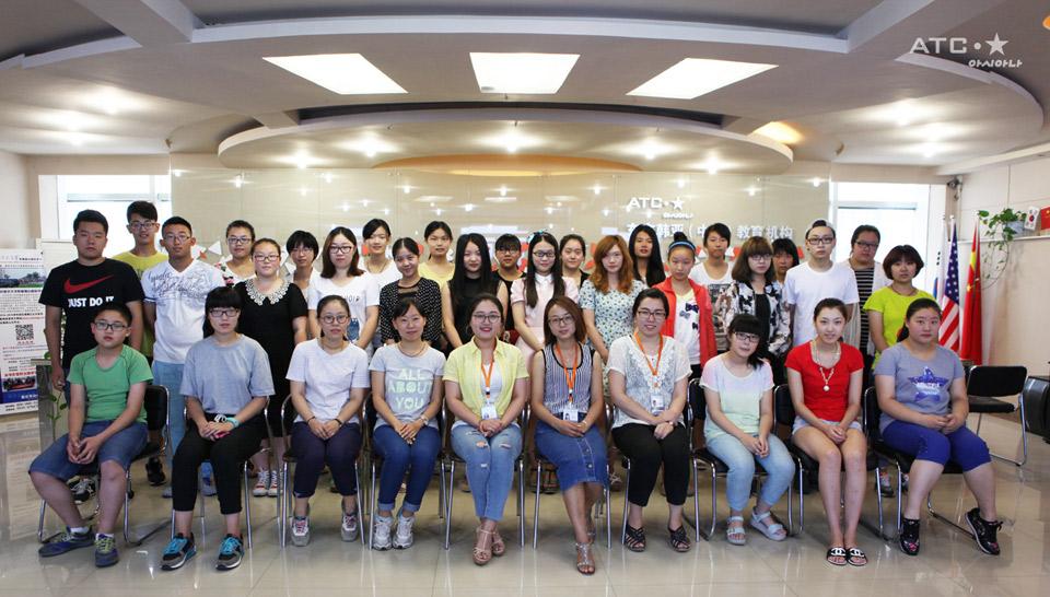烟台韩语topik中级培训班