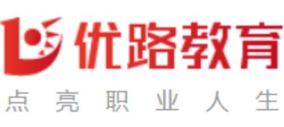 湖州吴兴区人力资源管理师培训排名