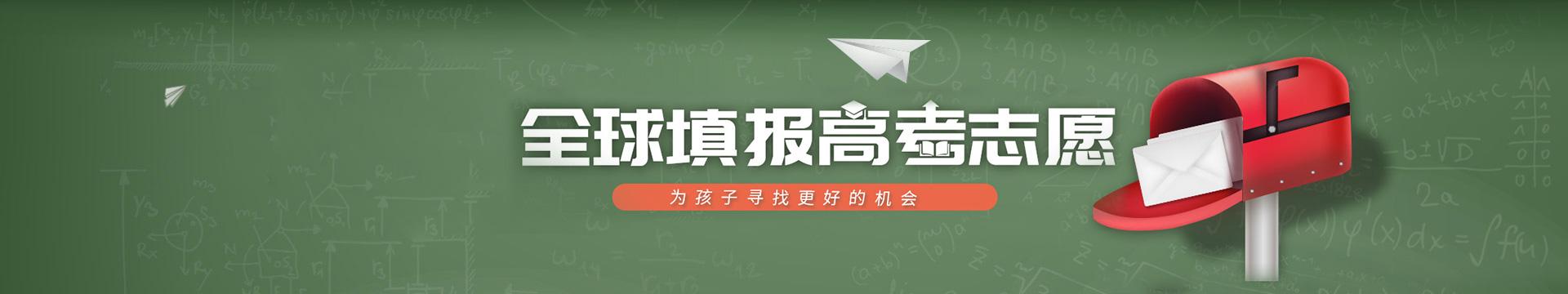 北京培训机构