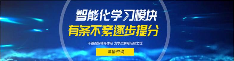 龙岩2019造价工程师考试课程