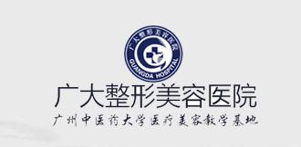 广州微整注射培训课程