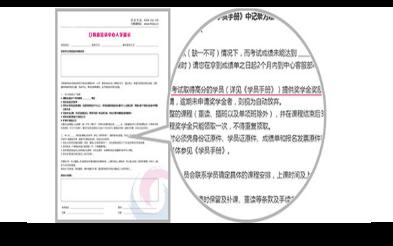 镇江润州区初级日语学习