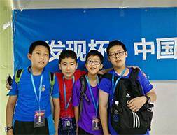 芜湖少儿编程教育机构