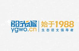 武汉小学生语文辅导机构