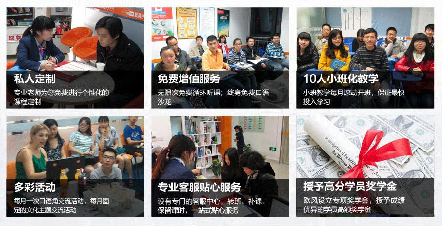 杭州德語的培訓機構