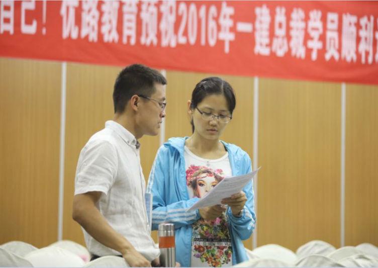 邯郸市一级建造师培训班多少钱