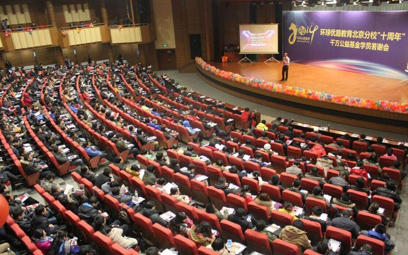 湖州吴兴区人力资源管理师二级培训机构