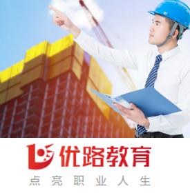 西安bim培训培训公司
