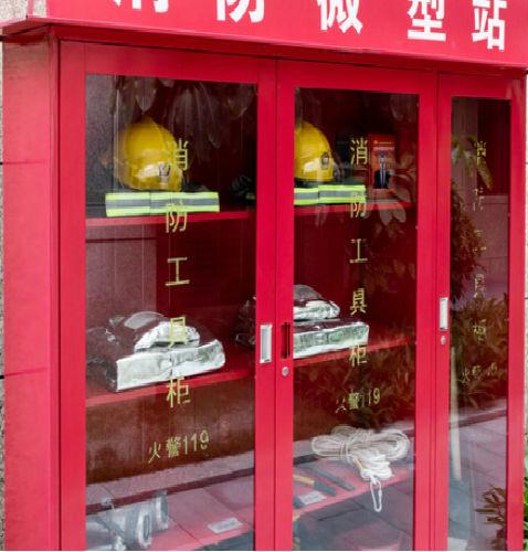 威海经区一级消防培训机构