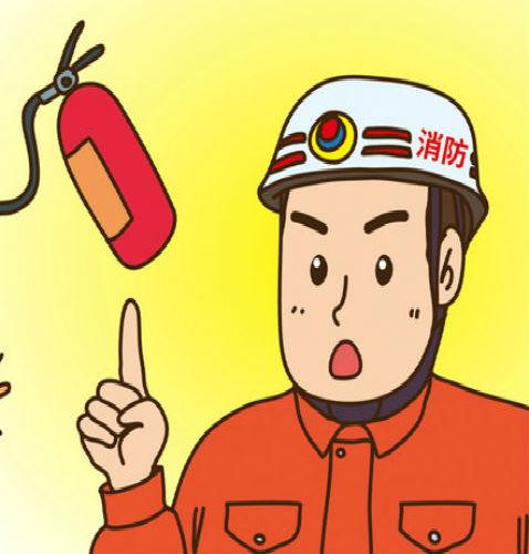 淄博临淄区一级消防工程师培训报名