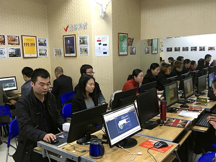 天津先锋科教IT培训学校