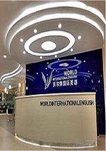 广州英语口语培训中心哪家好