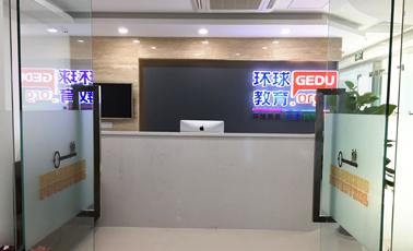 镇江雅思培训学校