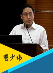 唐山bim培训中心