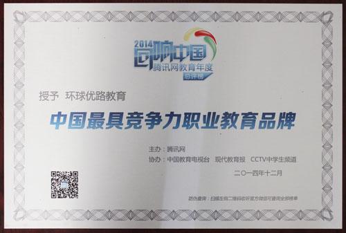 2020陕西健康管理师考试时间报名网站