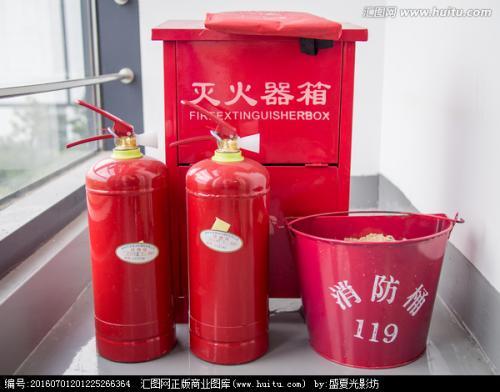 南通消防工程师培训_多少钱_培训学校消防