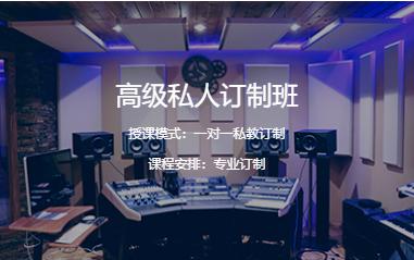 杭州少年唱歌培训基地