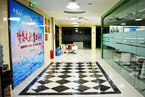 南通科訊樂橙下載app平台-專業IT網頁設計中心