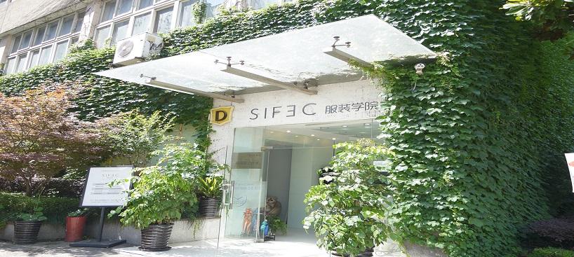 上海服装设计培训哪里好