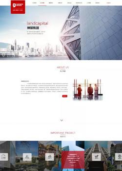WEB前端行业作品