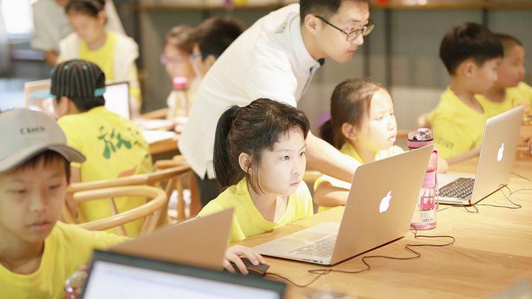 北京少儿编程学习中心
