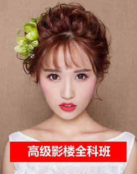 芜湖弋江区纹绣培训班