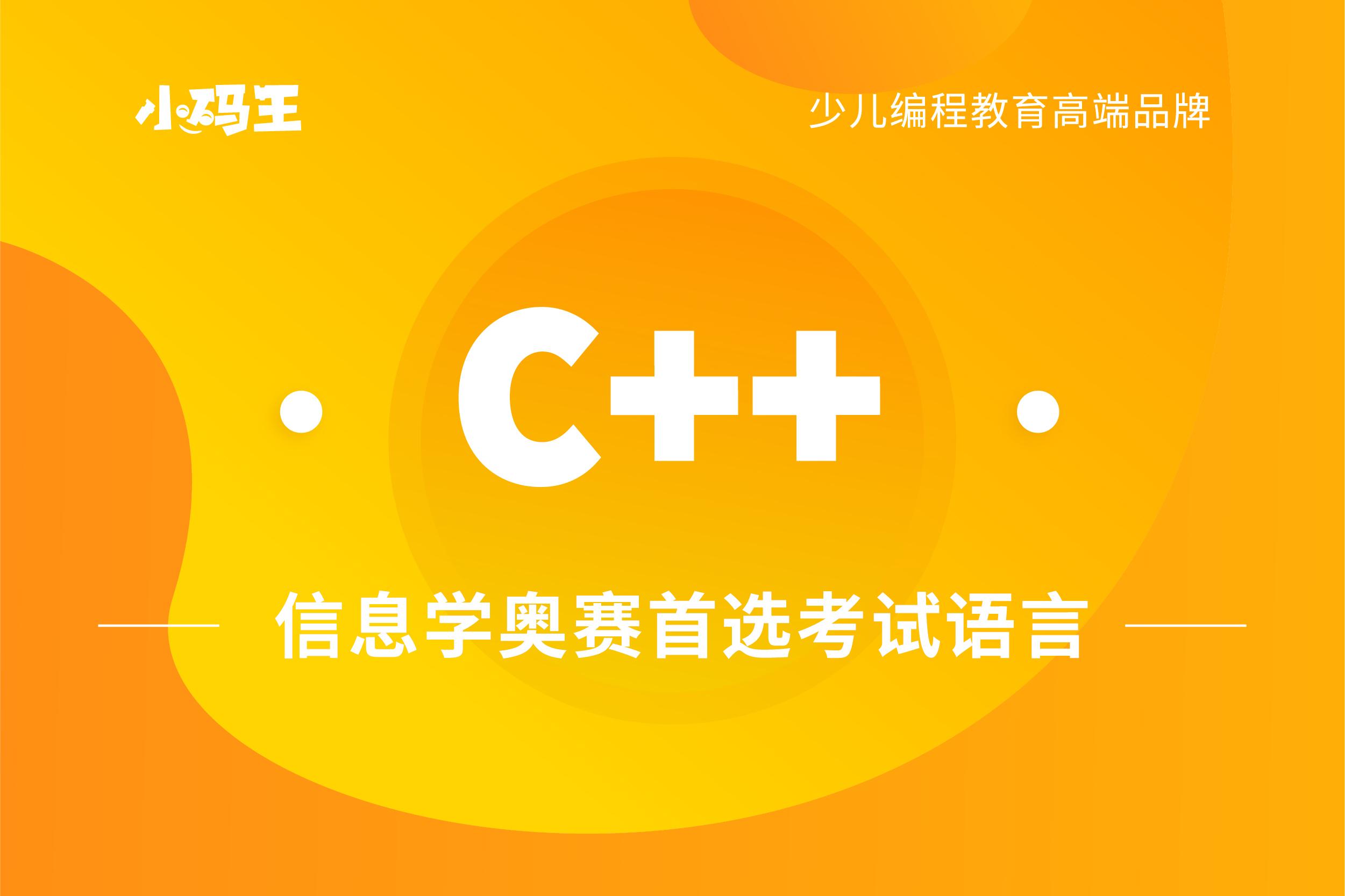 北京哪里学习编程培训