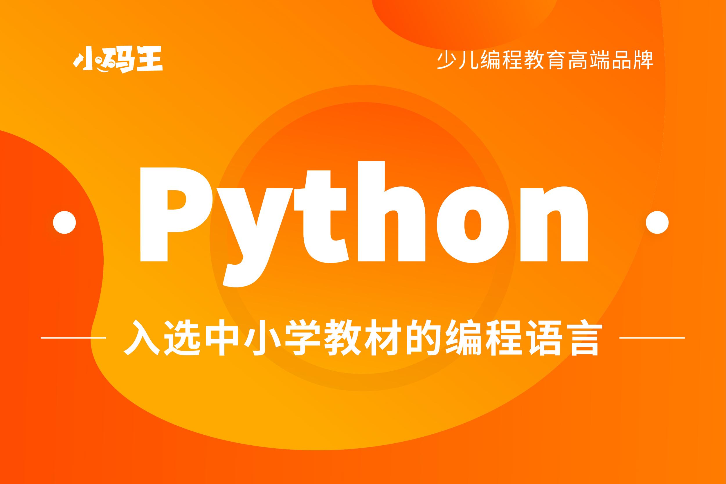 北京机器人少儿培训机构