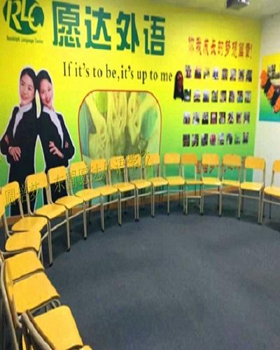 广州初级法语培训机构哪家好