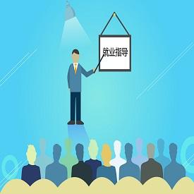 深圳德语培训机构推荐