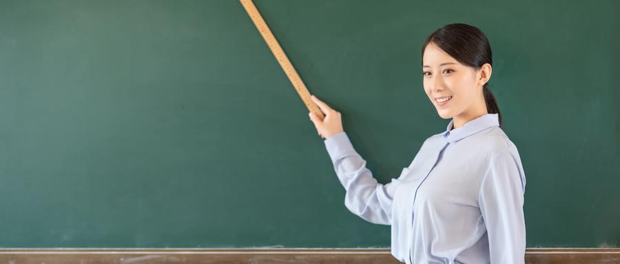 滨州教师资格培训